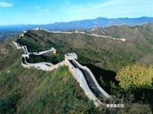 ..กำแพงเมืองจีน..