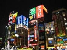 (¯`°.•°•.★* Tokyo Night  *★ .•°•.°´¯)