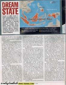 FW: อ่านแล้วจะตกใจ นิตยสาร ไทม์ - รัฐ Daulah Islamiah Raya
