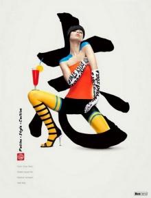 มาดู ไอเดีย โฆษณา ญี่ปุ่นกัน