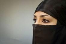 นินจาหญิง ในอิหร่าน