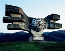 สิ่งปลูกสร้างแปลกๆของยูโกสลาเวีย