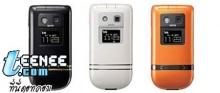 โทรศัพท์มือถือ 10 รุ่นที่สวยที่สุด(ของใหม่)