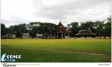 The Mandarin Oriental Dhara Dhevi Resort Hotel Chiang Mai