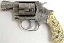 มาดูปืน กันนะ(saki)
