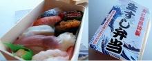 ~ข้าวกล่องบนรถไฟของญี่ปุ่น..น่ากินสุดๆ~(2)