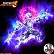 Dynasty Warriors Strikeforce 3