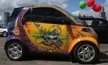 Car Body paint[ตอนจบ]
