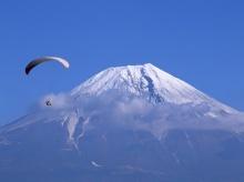 Mount Fuji •°•.° ღ. 2