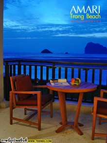 Amari Trang Beach Resort 1