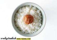 อาหารญี่ปุ่น ยั่วน้ำลาย...