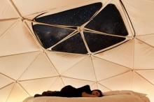 โรงแรมดาราศาสตร์