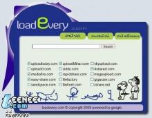 loadEvery.com น่าจะเป็นเวปที่หลายคนเฝ้ารอมานาน