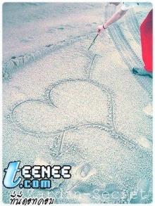 heart=photo=love