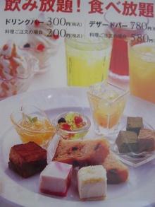 ~ บุฟเฟต์เค้ก..ที่ญี่ปุ่น ~(1)