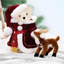 TedDy Bear For X' mas