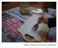 Make...Idea