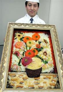Incredible Sushi Art