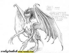 สัตว์ประหลาดในเทพนิยายยุโรป (อีก 2 รูปคับ)
