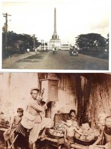 Bangkok in past memory