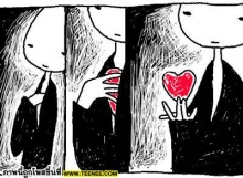 อาการแอบรักเพื่อนสนิท