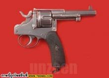 ขายปืน!! เจ้าของเคยยิงแค่นัดเดียว