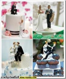 รวมมิตรเค้กแต่งงานฮา~ฮา