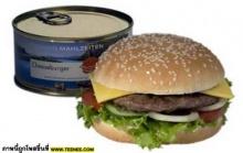 มาดูอาหารกระป๋องกัน (2)