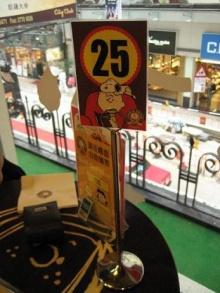 ว้าว..ร้านกาแฟสุดฮิตที่ฮ่องกง (2)