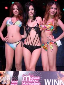 Munzzz Show Bikini....แต่ละนาง ได้ใจจริงจริง