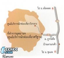 ประเทศไทยเราก็สวยไม้แพ้ใครนะ (ภูกระดึง 1)