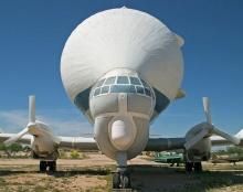 เครื่องบินรูปร่างแปลกๆ
