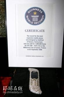 มือถือที่แพงที่สุดในโลก (1ล้านยูโล)