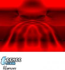 อนุภาพแห่ง..สีแดง..