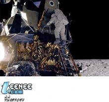 ภาพประวัติศาสตร์..เหยียบดวงจันทร์