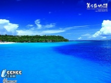 ทะ เล ที่ โอ กิ นา วา
