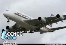 เครื่องบินที่ใหญ่ที่สุดในโลก