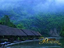 Unseen Paradise : ไม่อยากเชื่อใช่มั้ย ว่าที่นี่ เมืองกาญจน์