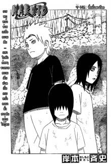 Naruto 445 / 1