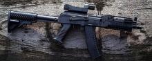 Avtomat Kalashnikova (AK) Part 4