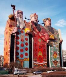 **ที่จีนมีตึกรูปทรง