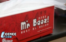 Mr. Baoz ซาลาเปาน่ากินจากใต้หวัน