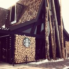 10 สุดยอด Starbucks ที่ถูกจัดอันดับสร้างสรรค์ที่สุด