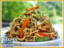 อาหารไทยน่ากิ๊นน่ากิน