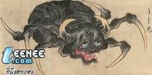 สัตว์ประหลาด ญี่ปุ่นในอดีต น่ากลัวดีเหมือนกัน