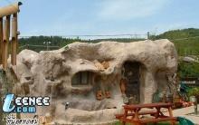 บ้านหรือโขดหิน