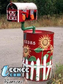 mail box...หลากหลาย!!(zaki)