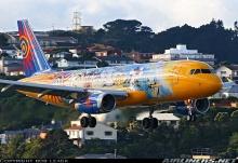 Amazing  Airline...2