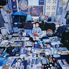 ห้องของคนรัก