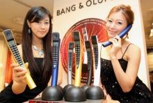 Bang & Olufsen โทรศัพท์บ้านสีสันสดใส ออกแบบโดนใจ